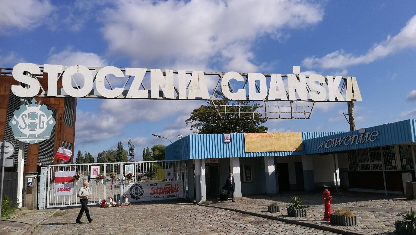 Entrance European Solidarity Centre Gdansk Poland