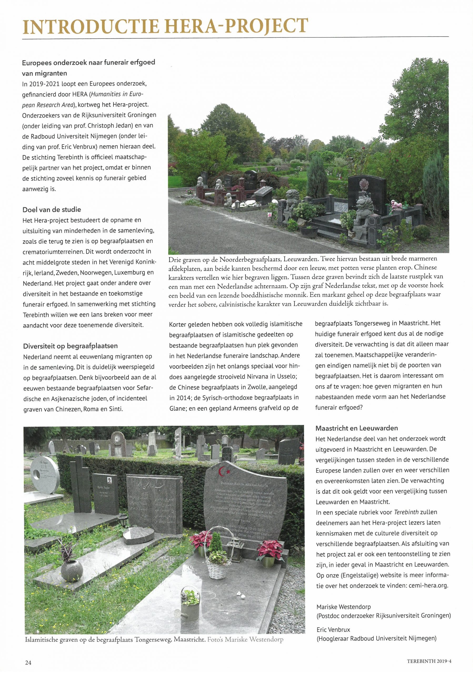 Terebinth december 2019 article HERA project